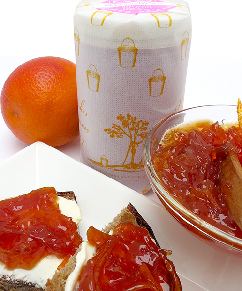 KATZ BLOOD AND NAVEL ORANGE MARMALADE - New Batch!